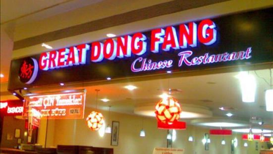 Great Dong Fang