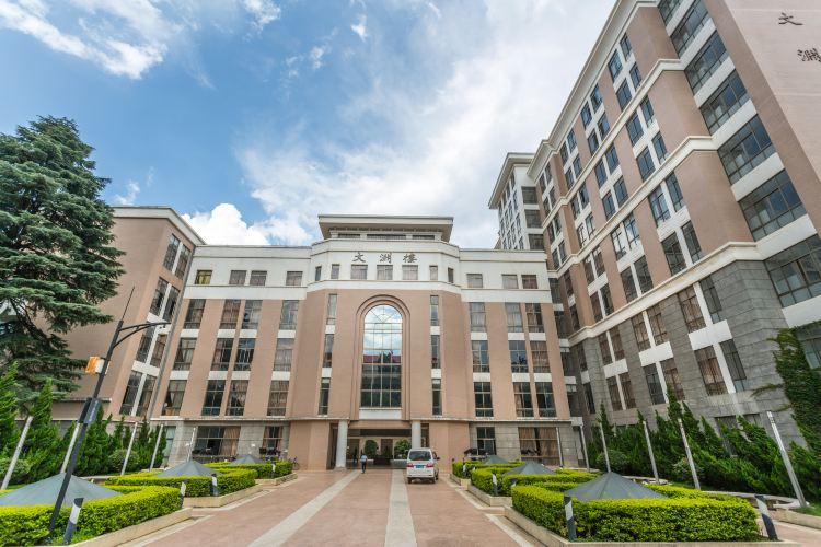 雲南大學2