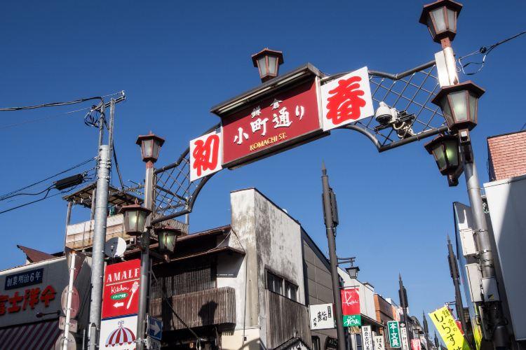 Kamakura Komachi3