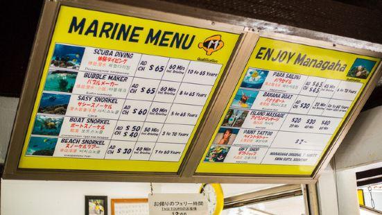 軍艦島餐廳