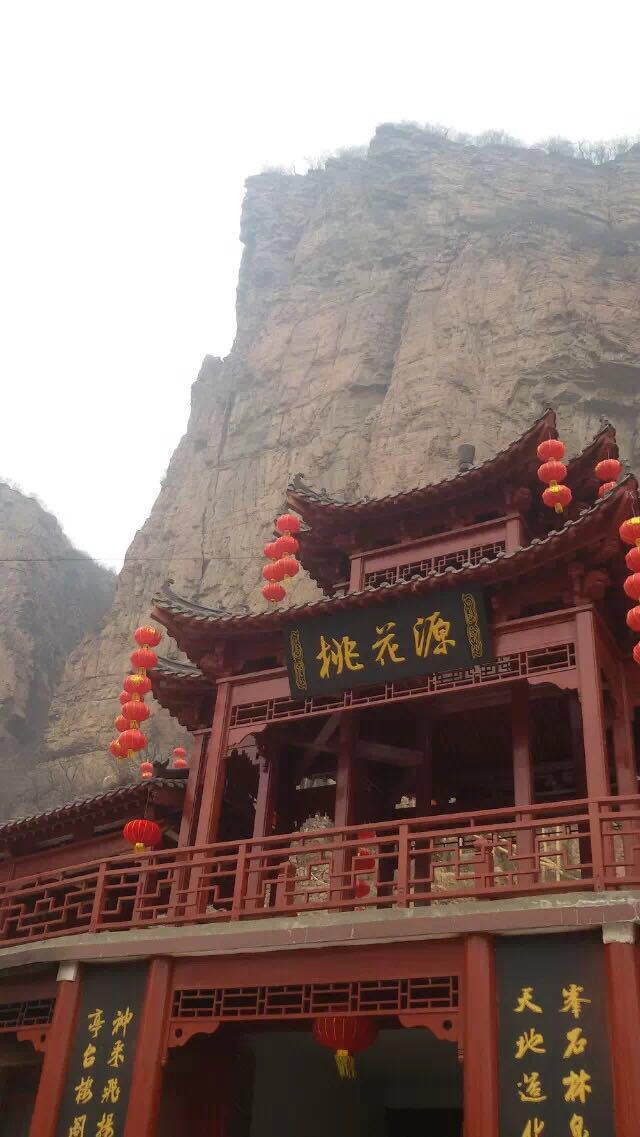 """沙河市桃花源风景区沙河市桃花源风景区Taohuayuan (""""Peach Blossom Land"""")"""