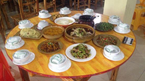 苗家土菜館