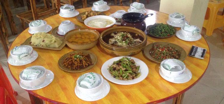 苗家土菜館1