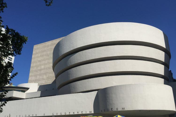 Solomon R. Guggenheim Museum1