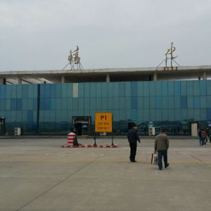 芷江机场旅游景点攻略图