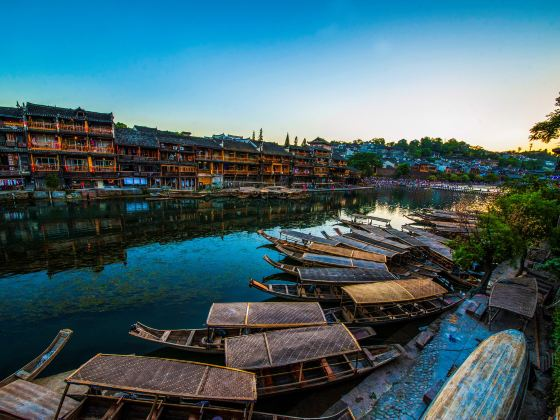 Fenghuang Ancient Town