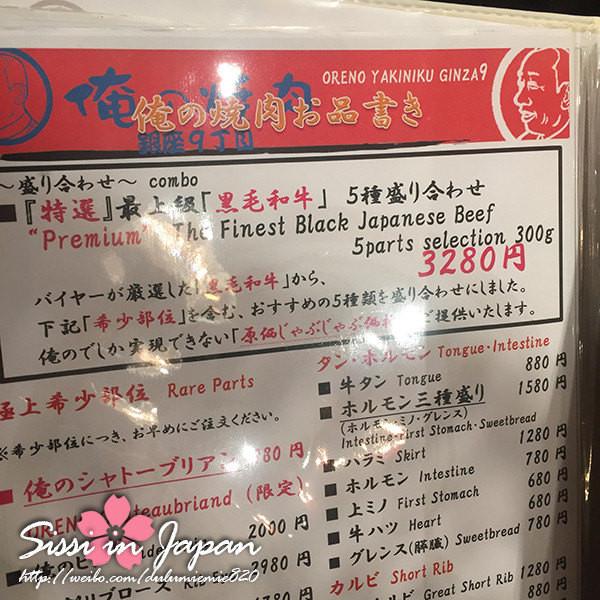 sissi 第3次日本之行:东京+镰仓8日游 - 日本游记攻略【携程攻略】