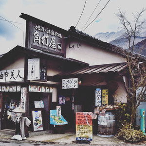 鸟栖市游记图文-再游日本 九州独家游记