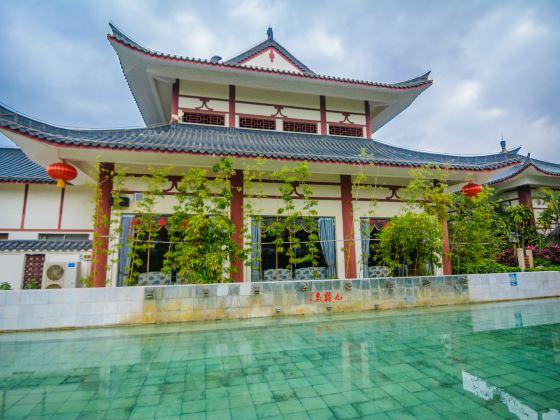Xinhui Gudou Hot Spring