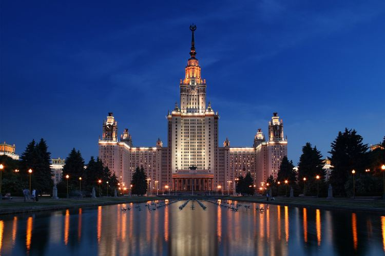 University of Moscow1