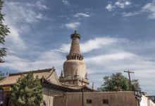 张掖市区1日游