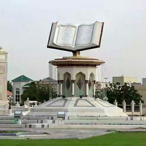 阿联酋文化广场旅游景点攻略图