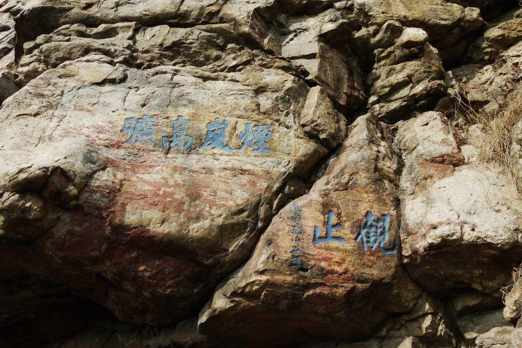 Yushan Scenic Spot1
