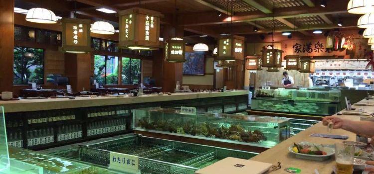 Chikae Fukuoka shop3