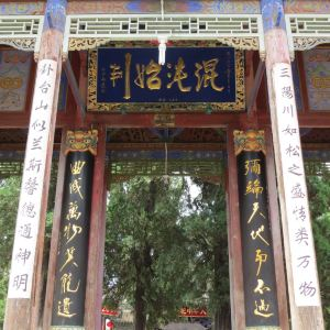 卦台山旅游景点攻略图