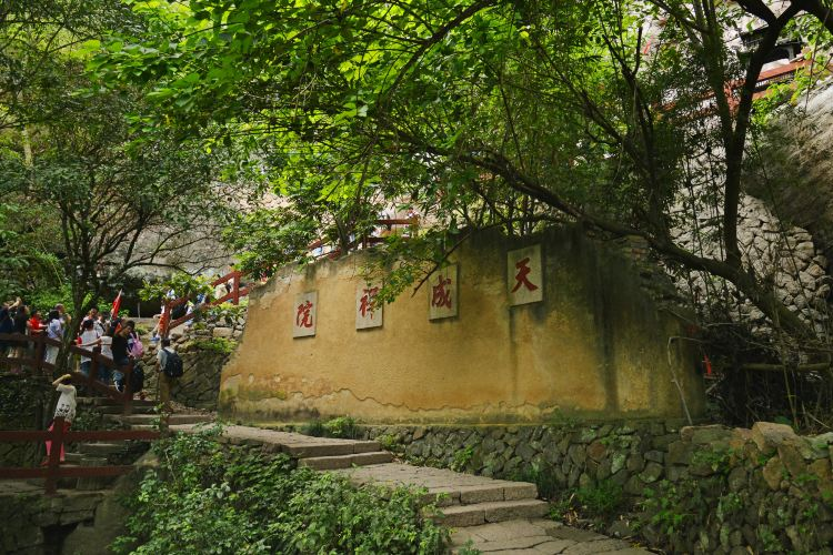 Tiancheng Temple4