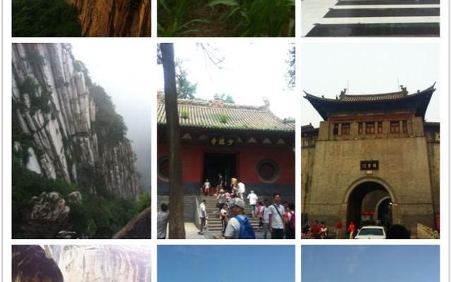 河南、陕西的疯狂半个月自助游(附超详细攻略)