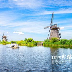鹿特丹游记图文-荷兰最古老的风车村小孩堤防村