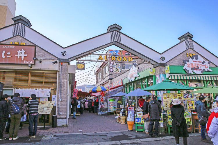 Hakodate Morning Market1