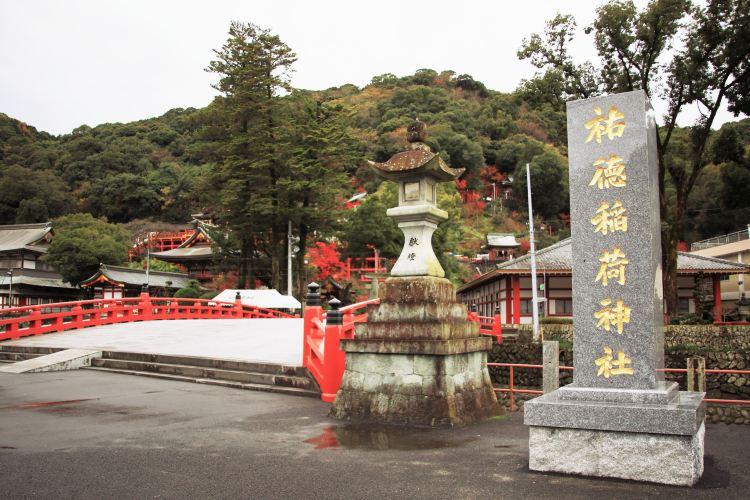 祐德稻荷神社2