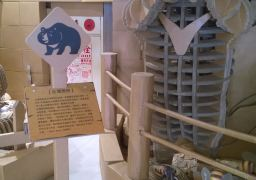玉山纸箱动物园