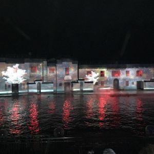 《宏村阿菊》实景演出旅游景点攻略图