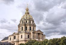 巴黎博物馆通票2日游