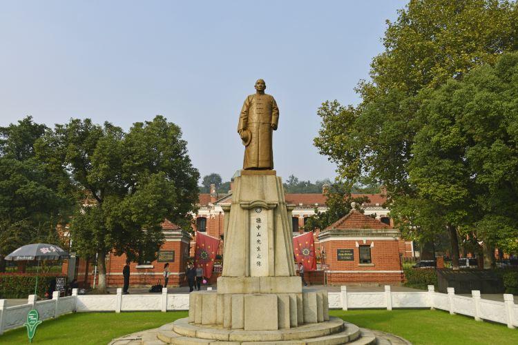 우창 봉기 기념관1
