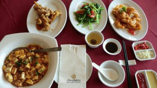 Silk Garden Chinese Restaurant