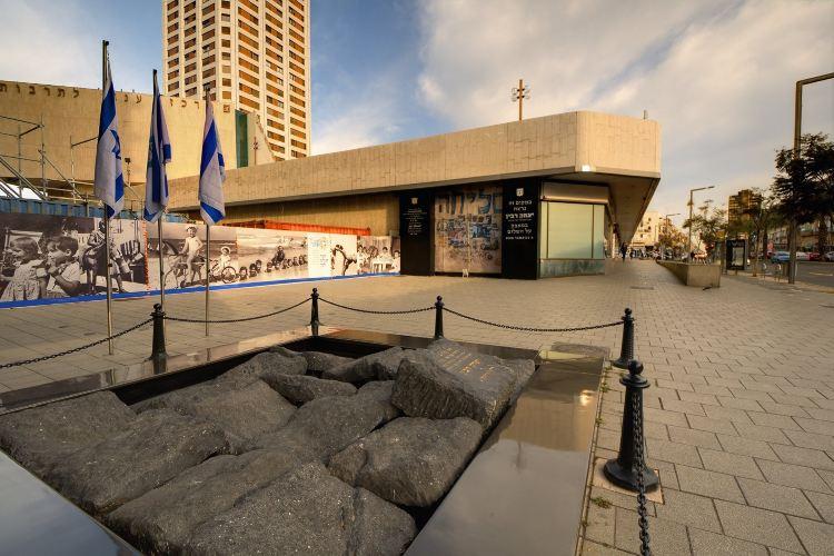 Rabin Square4