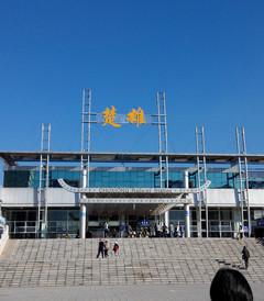 [西双版纳游记图片] 楚雄站 楚雄州博物馆 彝人古镇