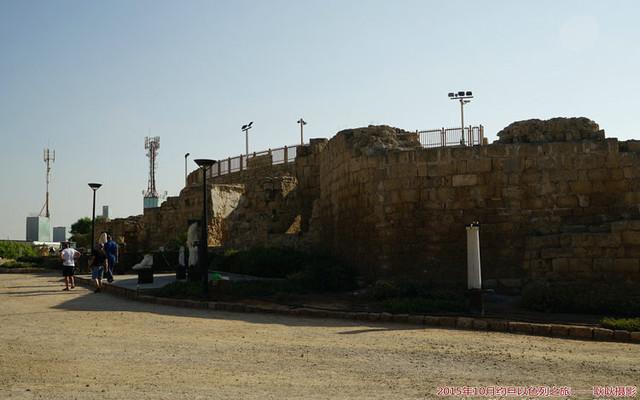 【 以色列 · 凯撒利亚国家公园 】——约旦以色列之旅(13)