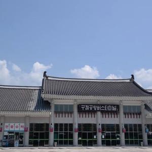 全罗南道游记图文-【游记-踏遍韩国,我想与你度过美好时光之全罗南道求礼】