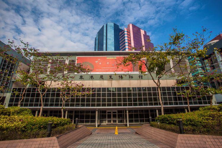 香港歷史博物館1