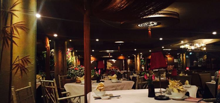 Maxim's Vietnamese Restaurant3