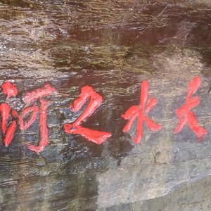 榆次区游记图文-山西4日游(太原、壶口瀑布、平遥古城、乔家大院、常家庄园)