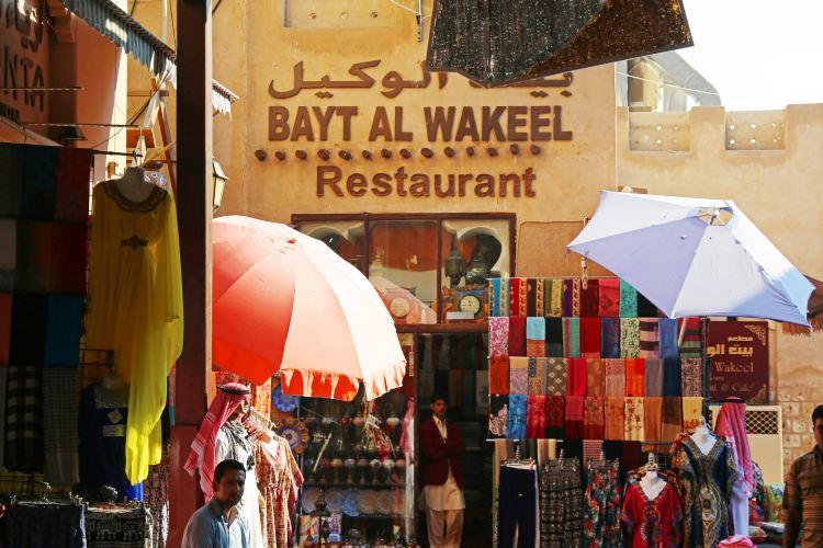 Bait Al Wakeel2