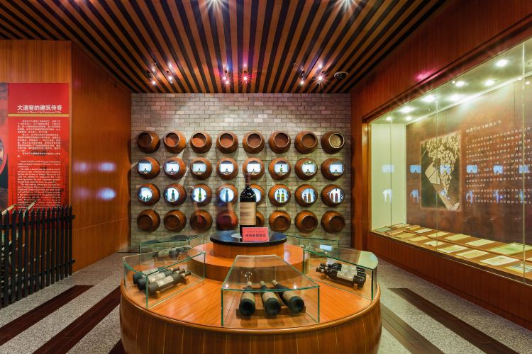 Changyu Wine Culture Museum3