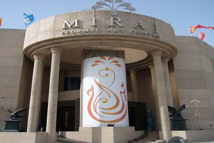 Miraj Islamic Art Centre