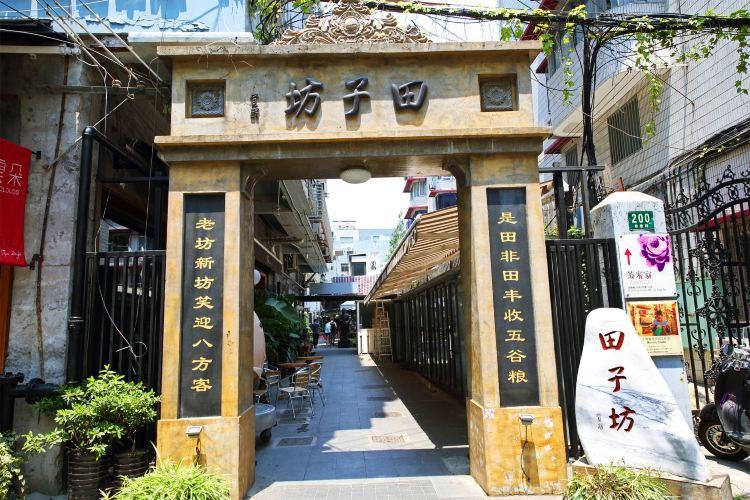 Tianzifang1