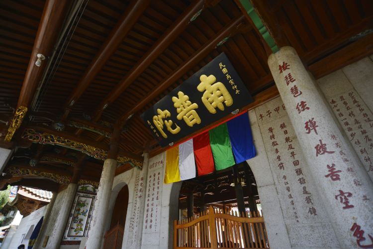 南普陀寺2