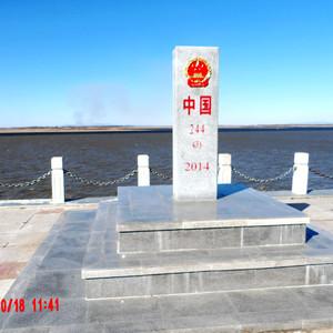 伊春游记图文-在中俄边境徜徉,在北大荒走江湖(2015年10月黑龙江自驾游)