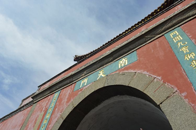 Nantian Gate1
