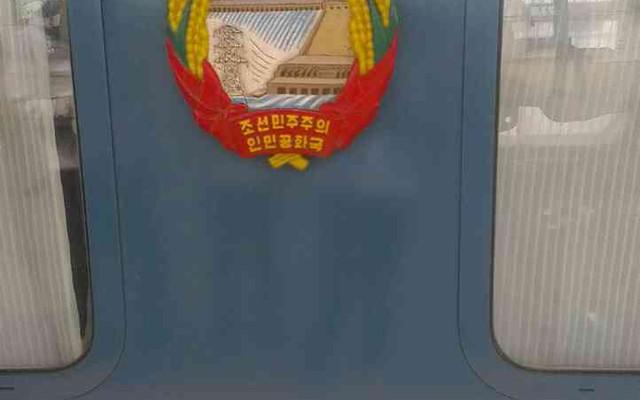 四天三夜——朝鲜奇幻之旅