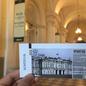 西北部联邦管区游记图文-圣彼得堡的冬宫与叶咔吉琳娜宫
