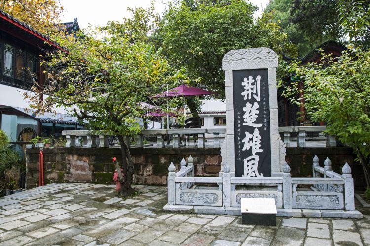 Qingchuan Pavilion2