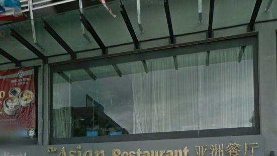 The Asian Restaurant