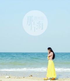[涠洲岛游记图片] 那片海,等风来,待花开--涠洲岛游记
