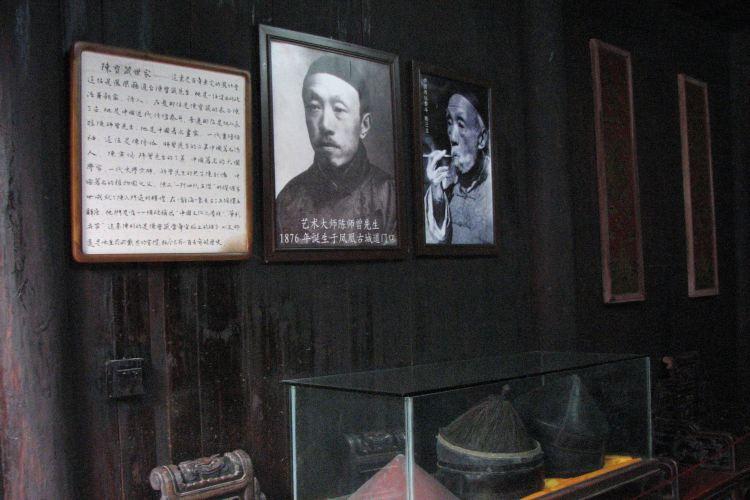 봉황고성 박물관2