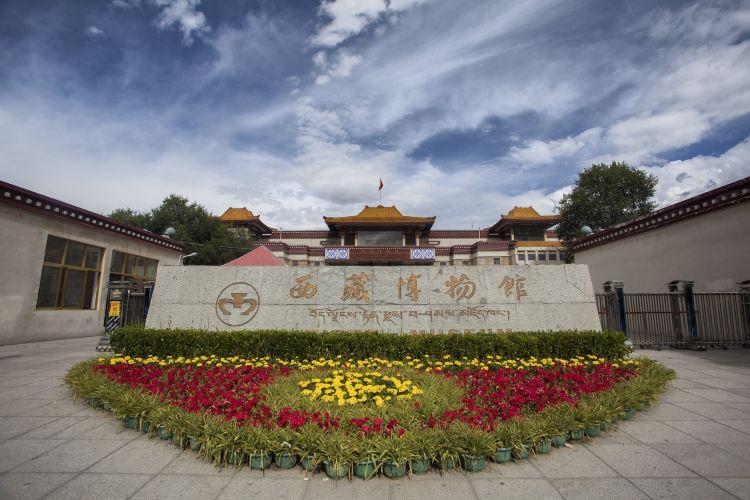 티벳 박물관1